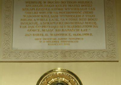 Dom-Rekolekcyjno-Pielgrzymkowy---Galeria-Sanktuarium-(14)